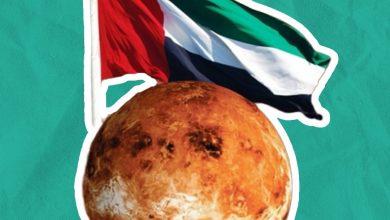 صورة عبر السياحة.. الإمارات تتطلّع إلى فضاء العالم