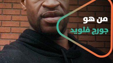 صورة أهلا بكم في سوريا 2020