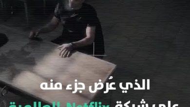 صورة لمرشد الإيراني يتحدث بالعربية ويوجه رسالة للعرب .. فما مضمونها؟