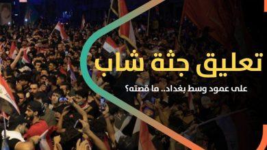 صورة لبنان.. عنف وليال دامية يعيشها اللبنانيون