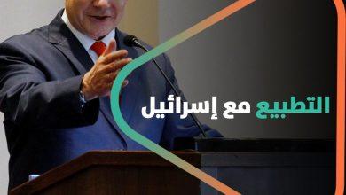 صورة دولة عربية جديدة تتجه نحو التطبيع مع إسرائيل
