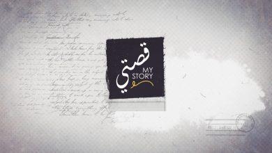 صورة سوري يقضي ٢٠ عاما في البحث بمشروع السيرة النبوية ويجوب العالم لنشره