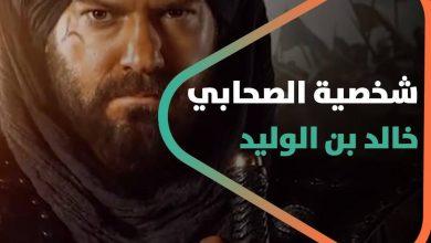 صورة من باسم ياخور إلى عمرو يوسف ثم ياسر جلال..