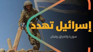 """صورة """"سنهاجم المناطق المأهولة"""".. إسرائيل تهدد سوريا والعراق ولبنان"""