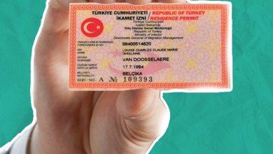 صورة شروط واستثناءات جديدة لتمديد الإقامة السياحية في تركيا.. تعرّف عليها