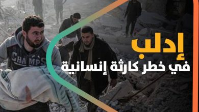 صورة الأكبر على الإطلاق.. إدلب في خطر كارثة إنسانية