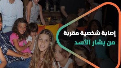 صورة كورونا يهدد عائلة الأسد.. الكشف عن إصابة شخصية مقربة من بشار الأسد
