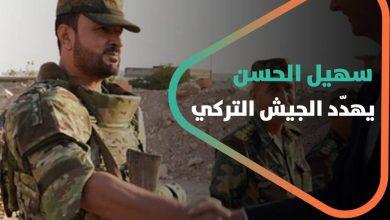 """صورة سهيل الحسن يهدّد الجيش التركي بـ """"الكميت والأشتر والطراميح والحوارث"""""""