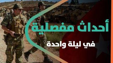 صورة أحداث مفصلية في ليلة واحدة.. ماذا جرى للجيش التركي في إدلب؟