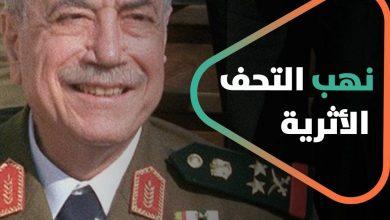 صورة كشف تورط وزير الدفاع السوري مصطفى طلاس