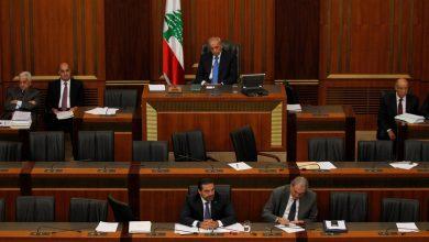 """صورة مكتب رئيس البرلمان اللبناني يعلن رفض """"أمل"""" المشاركة في الحكومة"""