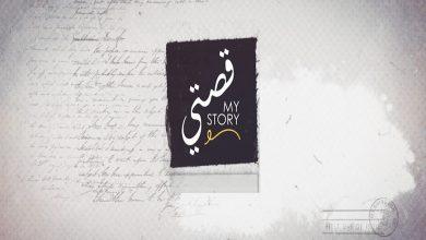 صورة قصة نزوح أبو حسين وعائلته من إدلب إلى الرقة
