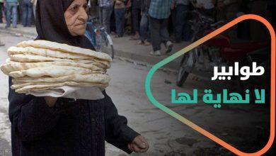 صورة طوابير لا نهاية لها.. وفرصة ذهبية ينتظرها كورونا هكذا يحصل السوريين على قوت يومهم