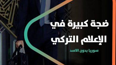 صورة حان موعد الحقبة الجديدة في سوريا بدون رئيس النظام السوري