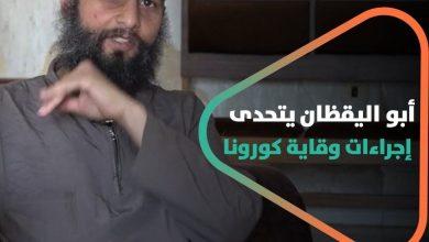 صورة بصلاة الجمعة.. أبو اليقظان المصري يتحدى إجراءات وقاية كورونا
