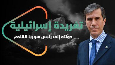 صورة تغريدة إسرائيلية حوّلته إلى رئيس سوريا القادم.. فهد المصري يتوجه بخطاب للشعب السوري