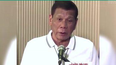 صورة رئيس الفلبين يفقد السيطرة ويقول إنه أعطى أوامر للجيش والشرطة بإطلاق النار على منتهكي الحظر الفروض لاحتواء فيروس كورونا