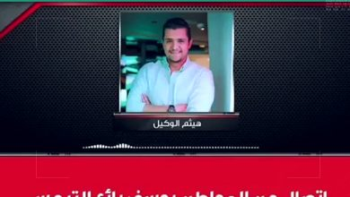 """صورة """"داخل عليكم يا رجال والله ما في خبز ناشف في البيت"""".. رجل أردني يطلق صرخة قهر نتيجة توقفه عن العمل بسبب الحظر في أزمة كورونا"""