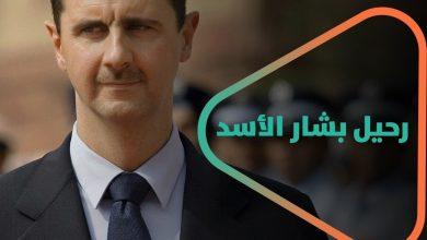 """صورة بعد أنباء رحيل بشار الأسد.. رئيس الائتلاف السوري الأسبق يتحدث عن """"معركة الأستقلال"""""""