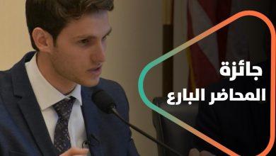 صورة تعرف على قصة اللاجئ السوري عمر الشغري