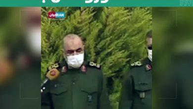 صورة فضيحة إيرانية جديدة .. قائد الحرس الثوري يدعي اختراع جهاز يكشف إصابات كورونا من على بعد 100 متر
