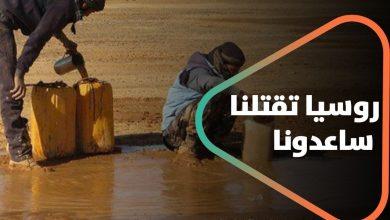صورة مخيم الركبان للسوريين.. حصار يتقاسمه النظام السوري وروسيا والأردن