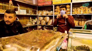 صورة مشاهد من الأجواء الرمضانية في مدينة الحسكة في ظل حظر التجوال