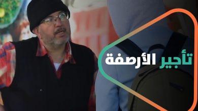 صورة في برنامج الناشط الإنساني #غيث: الدوريات تؤجر الرصيف العام لبائع خضار هكذا أصبحت الضرائب والأتاوات رعب الباعة السوريين