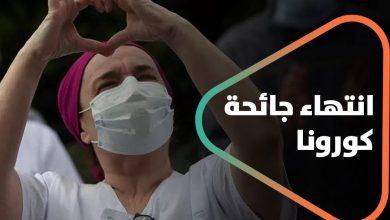 صورة من بينها دول عربية وأجنبية.. دراسة طبية تتوقع توقيت انتهاء جائجة كورونا