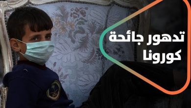 صورة من بينها 4 دول عربية.. الصحة العالمية تحذر من تدهور جائحة كورونا