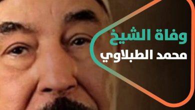 صورة العالم ينعى أحد القراء العظماء.. وفاة الشيخ محمد محمود الطبلاوي