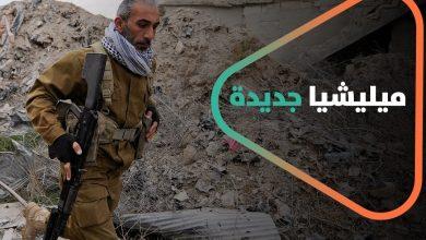 صورة ميليشيا جديدة تدخل سوريا لتنفيذ مهمتين لمصلحة إيران