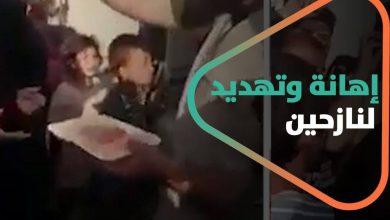 صورة إهانة وتهديد لنازحين في الشمال السوري من قبل عمال منظمة إنسانية