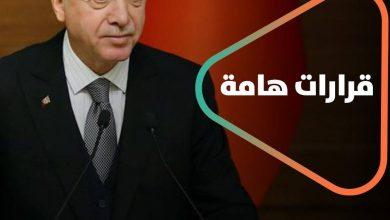 صورة في تركيا ومع اقتراب عيد الفطر.. قرارات هامة يعلن عنها أردوغان
