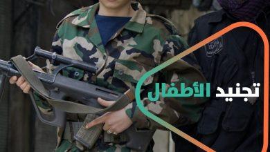 صورة بعد سلسلة من الاتهامات.. الحكومة السورية المؤقتة تصدر قراراً هاماً يخص تجنيد الأطفال