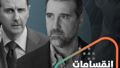صورة صحيفة تكشف عن سيناريوهات انقسام علوي كبير بسبب خلاف مخلوف والأسد