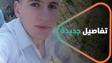 صورة تفاصيل جديدة في قضية مقتل الشاب علي في تركيا