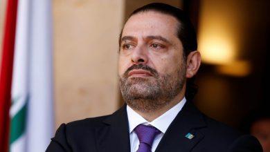 رئيس الحكومة اللبنانية الأسبق سعد الحريري
