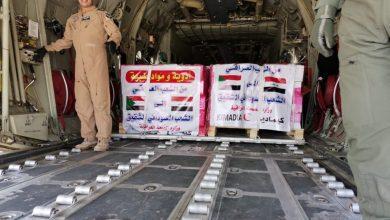 صورة العراق يجهز شحنات من المساعدات ضمن حملة إغاثة الشعب السوداني