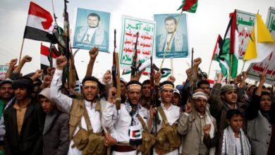 """صورة واشنطن بوست: أمريكا تدرس تصنيف الحوثيين """"منظمة إرهابية"""""""