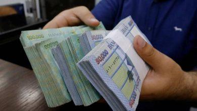 صورة لبنان يوقع عقودا لتدقيق الحسابات المالية