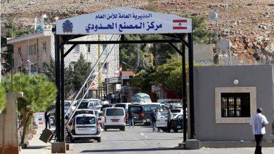 صورة لبنان تحدد شروط دخول السوريين إليها