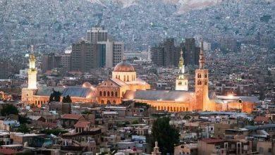 مدينة دمشق