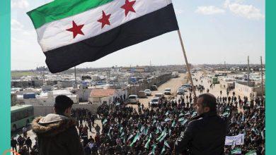 صورة اختراق وزارة الخارجية البريطانية وسرقة ملفات تابعة للمعارضة السورية ما القصة؟