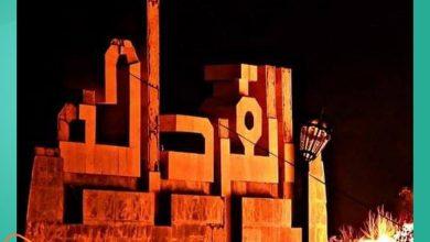 صورة هل تشعل حرائق الساحل الحاضنة الشعبية لنظام الأسد؟