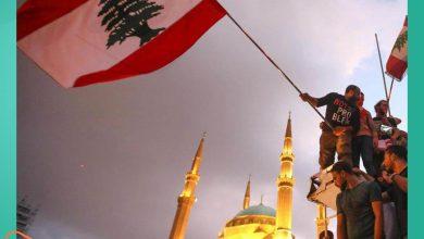 صورة هل يعود لبنان إلى نقطة الصفر؟