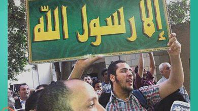 صورة #إلا_رسول_الله حملات تجتاح العالم رداً على الرئيس الفرنسي.. ومظاهرات حاشدة في بلدان إسلامية بما فيها سوريا