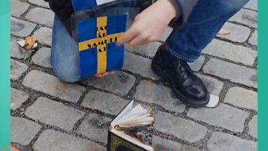 """صورة من جديد.. حرق نسخة من """"القرآن الكريم"""" يشعل غضباً واسعاً في أوروبا"""
