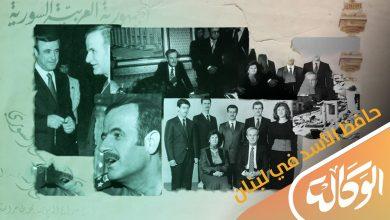 صورة حافظ الأسد في لبنان .. مجازر وحلف مع إسرائيل ووصاية كاملة