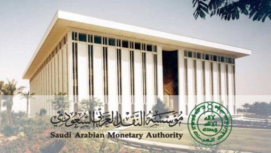 صورة مصنوعة من البوليمر.. السعودية تعتزم طرح عملة من فئة 5 ريالات